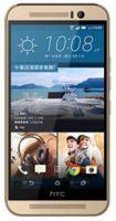 buy HTC One M9s phone insurance